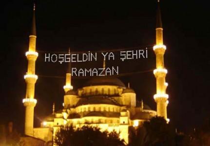 Ramazan Ayının Fazileti, Önemi